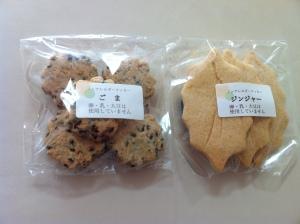 Non-allergen cookies