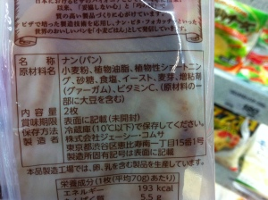 Naan Ingredients