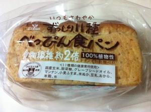 Plant bread