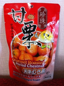 Gourmet Roasted Peeled Chestnuts