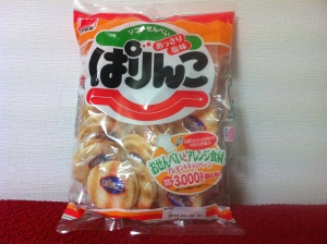 Rice Crackers 3 - Front