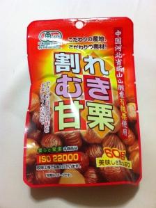 Organic chestnuts - 100 yen store