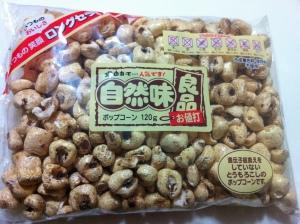 Popcorn Front