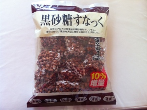 Brown Sugar Rice Snacks 2 - Front
