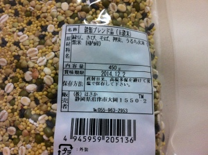 Rice cooker grains - back