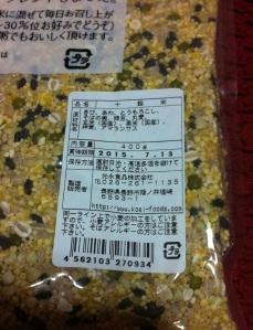 Koei foods 2