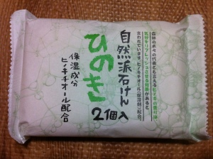 Hinoki Soap