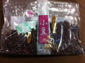 Dry adzuki beans