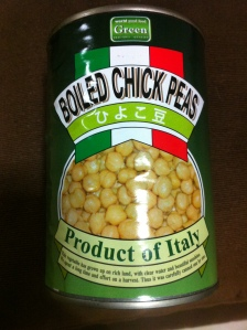 Chick peas 2