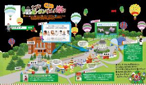 Nagoya Vegan Festival - 2015