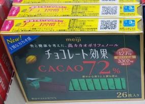 20181209_161137 - Copy (2)