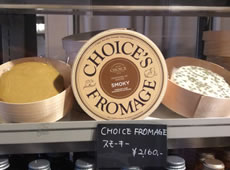 choice's fromage, smoky 3