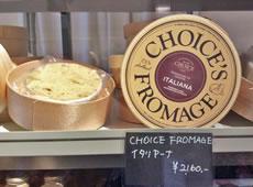 choice's italiana 3