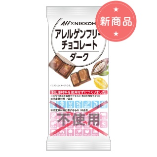 nikkoh allergen-free dark chocolate