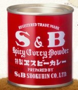 s&b spicy curry powder