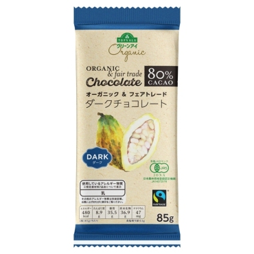 topvalue organic and fair trade chocolate