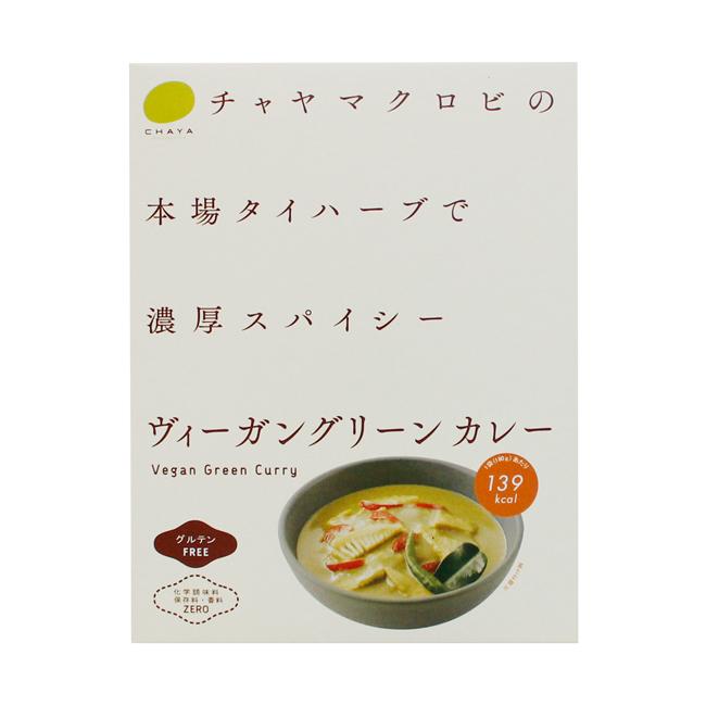 chaya macrobiotics vegan green curry