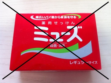 red-box-soap