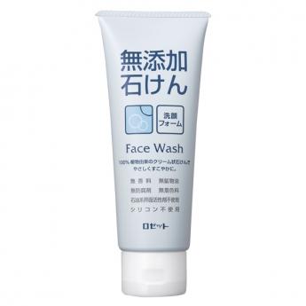 rosetto facial cleansing foam