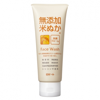 rosetto rice bran facial cleansing foam
