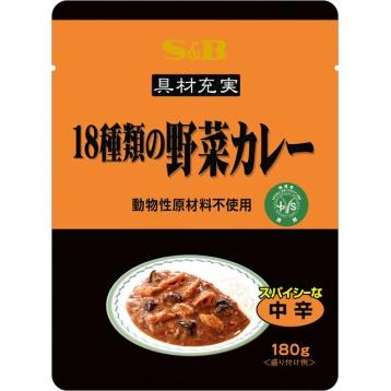 S&B curry vegetarian retort pouch