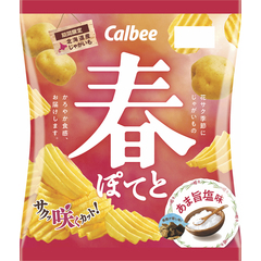 calbee spring potato chips