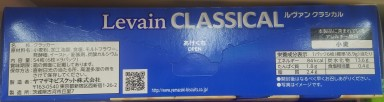 Levain classical back of package