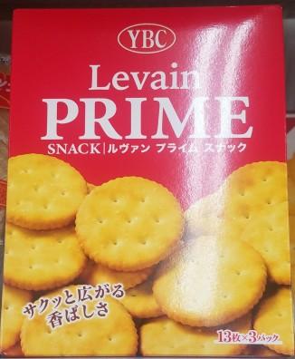 Levain Prime Snack.jpg