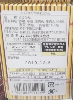 20190211_164409 (2)