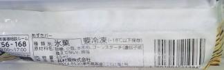 20190414_192232 (3)