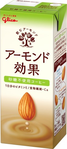 Glico No Sugar Coffee Almond Milk