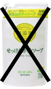 miyoshi additive-free white body soap (refill)