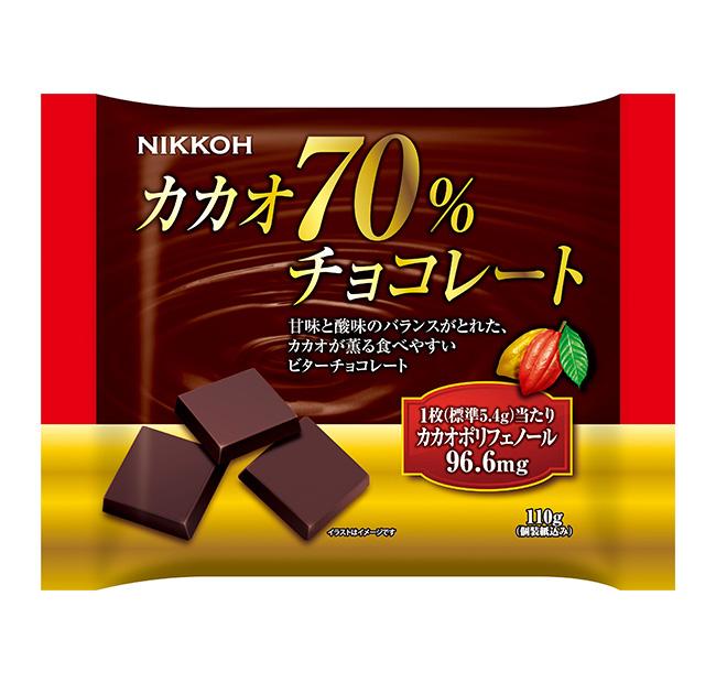 Nikkoh Cacao 70%