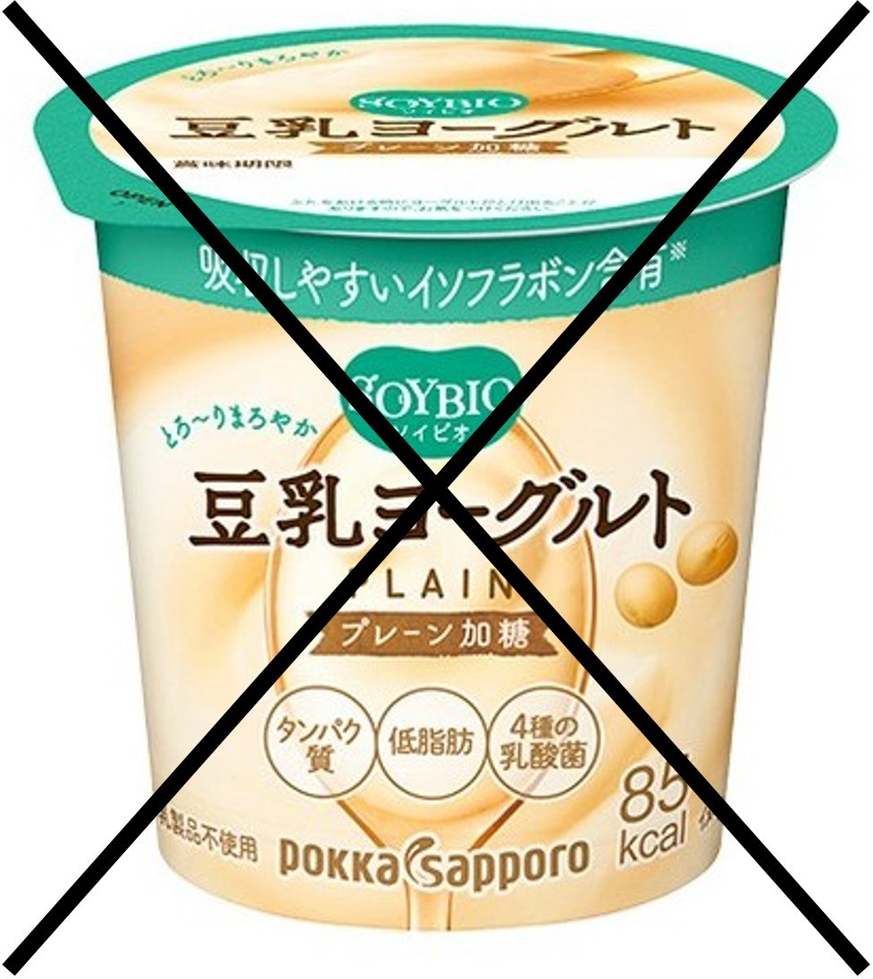Pokka Sapporo Soybio Plain Soymilk Yogurt