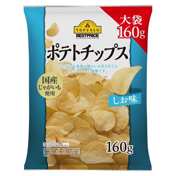 topvalu salted potato chips large bag