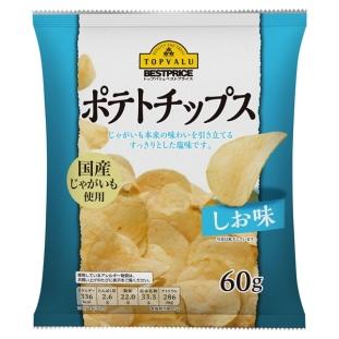 topvalu Salted Potato Chips
