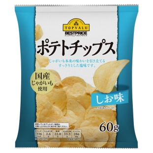 topvalu Salted Potato Chips