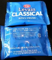 YBC Levain classical ANA Haneda Lounge