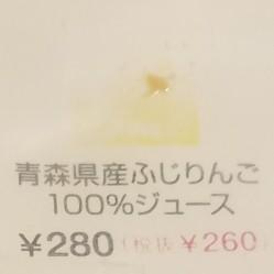 20190505_161913 (4)