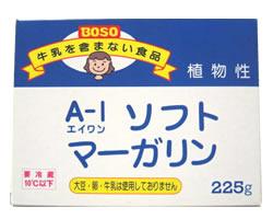 Boso A-1 Soft Margarine