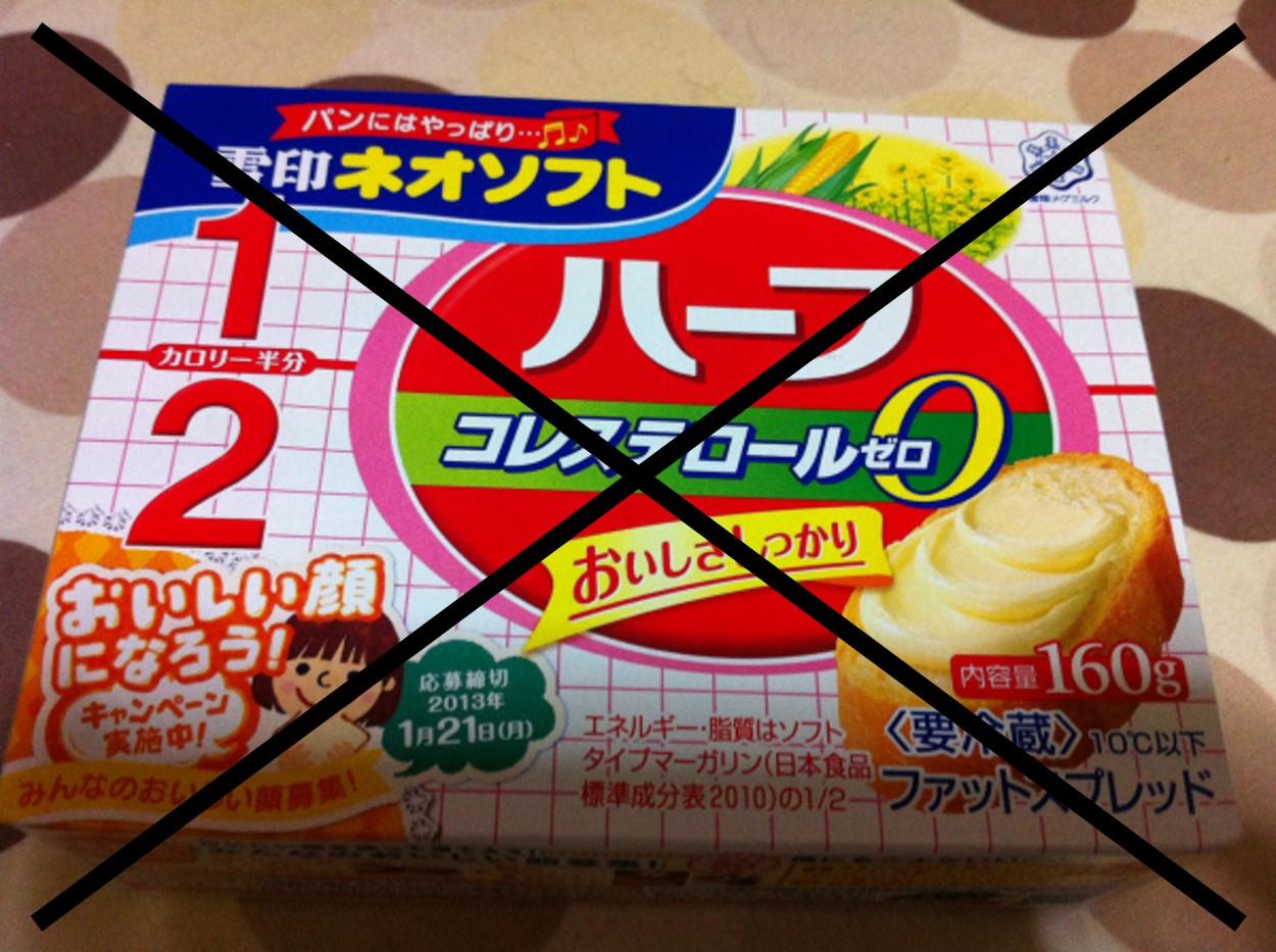 margarine contains gelatin.jpg