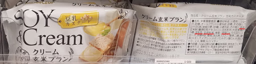 soy & cream