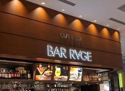 bar rage 2 (2)