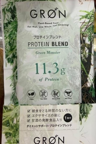 gron protein blend (2)