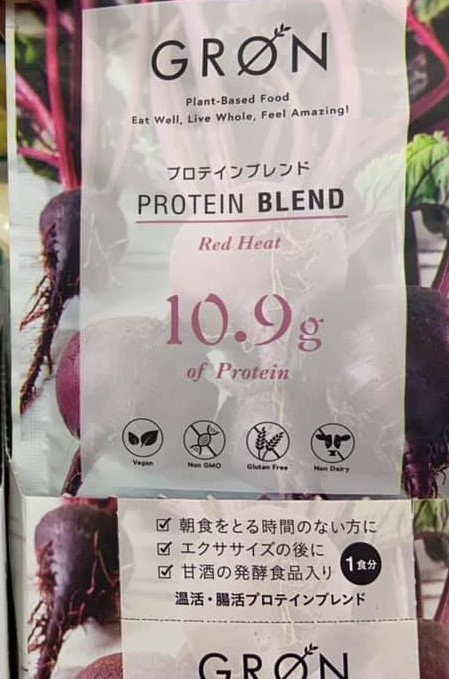 gron protein blend (3)