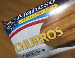 Lopia Churros (2)