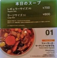 true soup 1