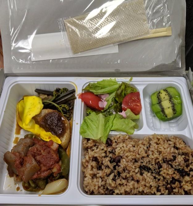 bento with rice