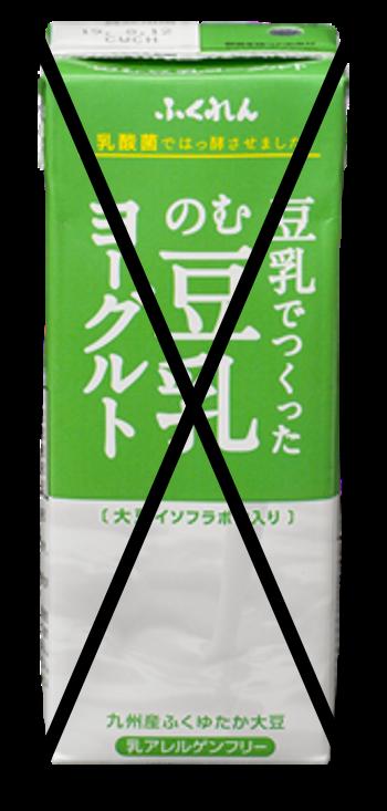 Fukuren Soymilk Drinkable Soy Yogurt