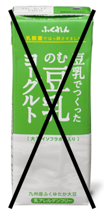 Fukuren Soymilk Drinkable Soy Yogurt